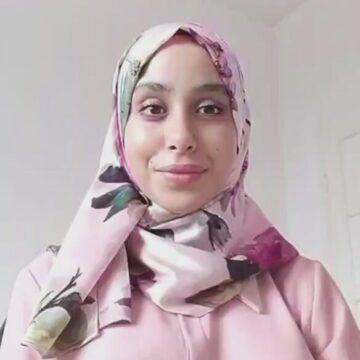 Nadia Wafir